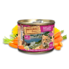 NATURAL GREATNESS BOITE 200G Lapin,canard...